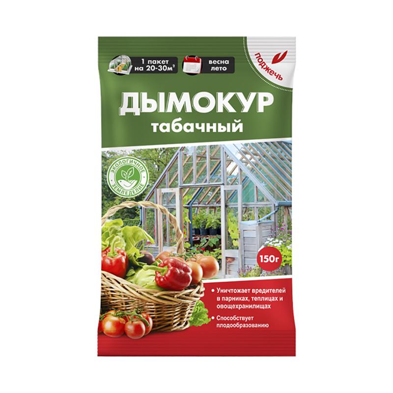 парник агроном агрощит купить в минске